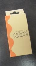 nami-b1